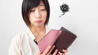 【借金を早く減らしたい人必見!】効率良く借金を返していく方法5選!