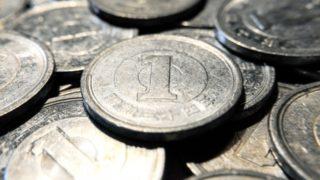 【必見】ブログで稼ぐ「1円」はかなりの価値がある理由5選。1円を馬鹿にしてはブログでは稼げません。