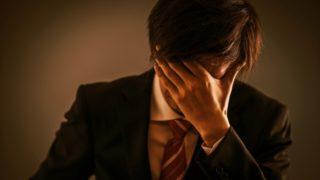 【必見】借金で失敗したくない!!借金で失敗しない方法4選!