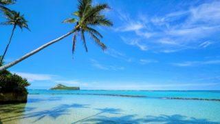 【旅行気分でバイトできる!?】リゾートバイトの内容とオススメ求人サイト3選!