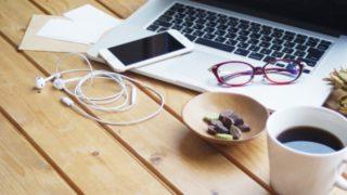 【ブロガー必見】ブログ成功者はみんな実践!ブログで稼いでいる方々の共通点5選