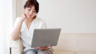 【女性に強い在宅副業!】チャットレディの仕事内容とオススメチャットレディプログラムについて