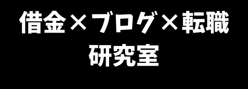 takashi blog